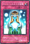 GiftofTheMysticalElf-KA-JP-C