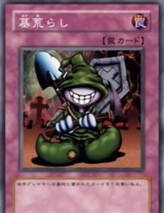 File:Graverobber-JP-Anime-DM-3.png