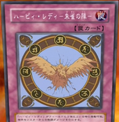 HarpieLadySparrowFormation-JP-Anime-DM