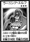 LearningElf-JP-Manga-R