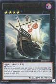 Number50BlackshipofCorn-YZ02-KR-UR-UE