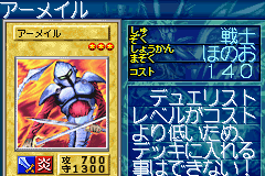File:Armaill-GB8-JP-VG.png