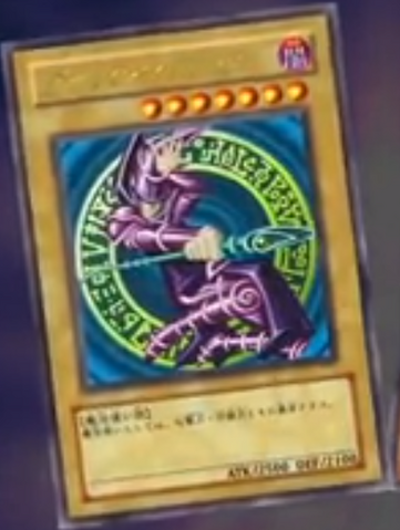 File:DarkMagician-JP-Anime-ZX.png