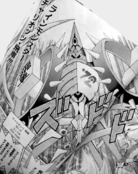 Number72ShogiRook-JP-Manga-ZX-NC