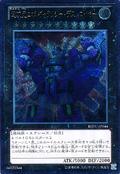 SuperdimensionalRobotGalaxyDestroyer-REDU-JP-UtR