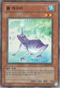 Unifrog-LODT-KR-C-UE