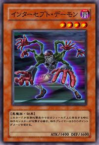ArchfiendInterceptor-JP-Anime-5D