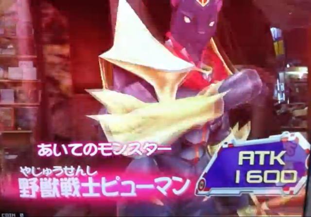 File:BeastWarriorPuma-DT-JP-VG-NC.png