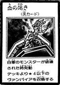 BloodCurse-JP-Manga-R