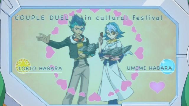 File:Couple Duel Tournament.png