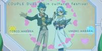 Couples Duel tournament