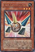 DrillSynchron-ABPF-JP-R