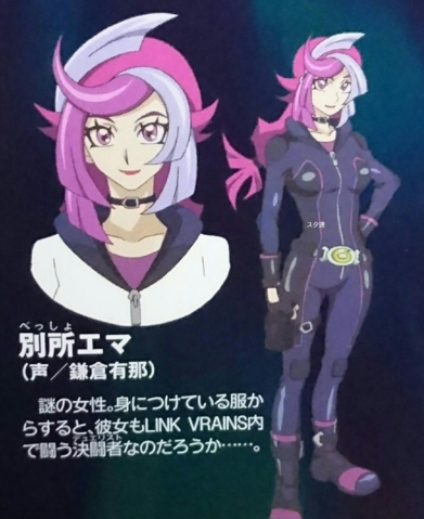 File:Emma in Animedia May 2017.png