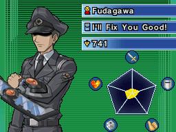 File:Fudagawa-WC09.png