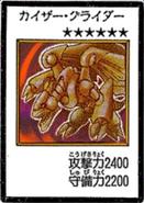KaiserGlider-JP-Manga-DM-color