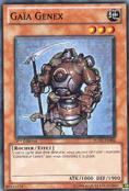 GenexGaia-HA02-FR-SR-1E