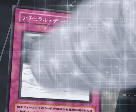 File:NaturalDisaster-JP-Anime-GX-NC.png