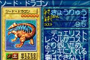 SwordArmofDragon-GB8-JP-VG