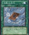 CardofVariation-JP-Anime-GX.png