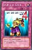 FlatLv4-JP-Anime-DM