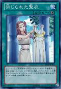ForbiddenDress-ABYR-JP-SR