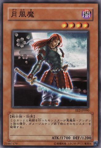 File:GetsuFuhma-EE2-JP-C.jpg