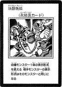 GrappleChain-JP-Manga-5D