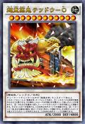 SuperheavySamuraiSteamTrainKing-JP-Anime-AV