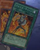 BlazeAccelerator-JP-Anime-GX