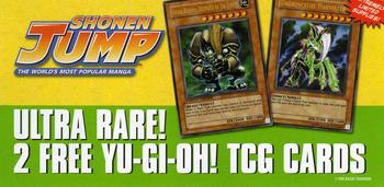 <i>Shonen Jump</i> 2007 subscription bonus