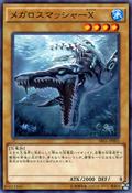MegalosmasherX-SR04-JP-C
