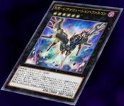 RaidraptorRevolutionFalcon-JP-Anime-AV-2