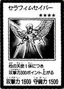 SeraphimSaber-JP-Manga-R