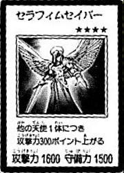 File:SeraphimSaber-JP-Manga-R.jpg