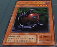 BlastSphere-JP-Anime-DM