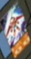 File:ChangerSynchron-EN-Anime-5D.png