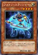 PhotonThrasher-JP-Anime-ZX