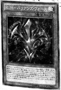 RankUpMagicBariansForce-JP-Manga-DZ