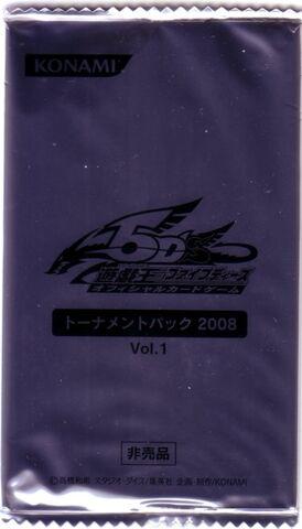 File:TP05-BoosterJP.jpg
