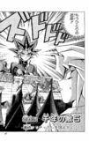 Yu-Gi-Oh! - Duel 054