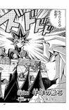 YuGiOh!Duel054