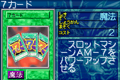 File:7Completed-GB8-JP-VG.png