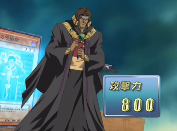 File:GravekeepersCurse-JP-Anime-GX-NC.png