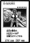 MaskedHEROGoka-JP-Manga-GX