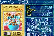 ShiningAbyss-GB8-JP-VG