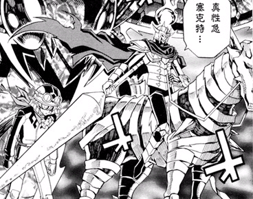 File:Skeleton Knight.png