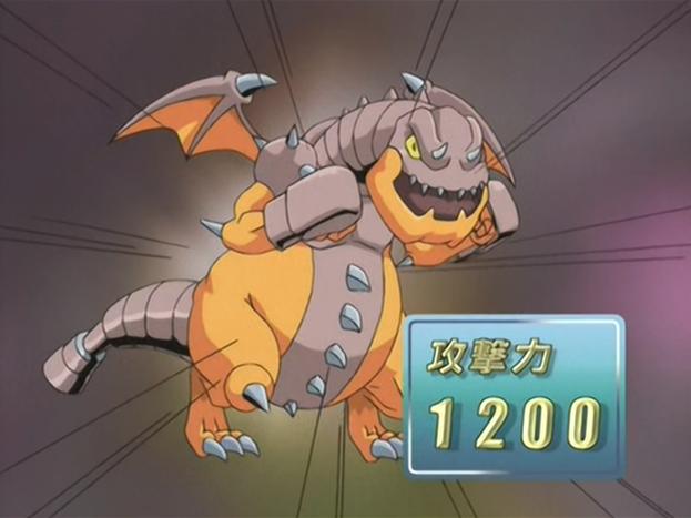File:ArmedDragonLV3-JP-Anime-GX-NC.png