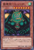 Kazejin-BE01-JP-C