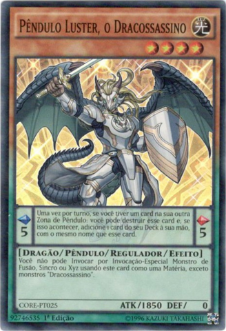 File:LusterPendulumtheDracoslayer-CORE-PT-SR-1E.png