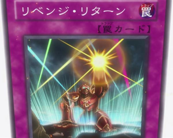 File:RevengeReturn-JP-Anime-5D-Closeup.png